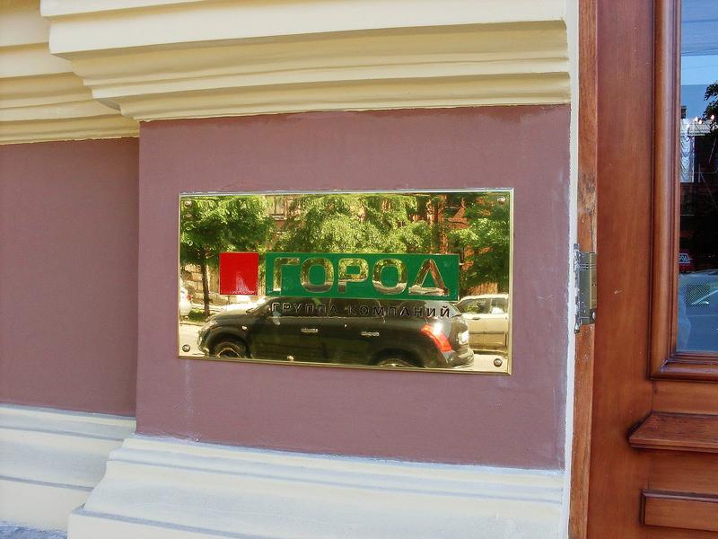 Мы знаем где «купить квартиру в ГОРОДЕ»!