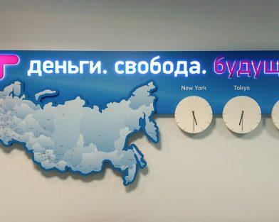 Вывеска интерьерная в виде карты России со светодиодной подсветкой