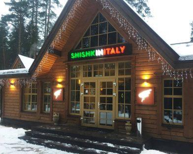 Ресторан Шишкин в Италии - световые буквы на подложке+световой короб