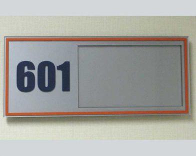 Табличка кабинетная из акрила с карманом для сменной информации