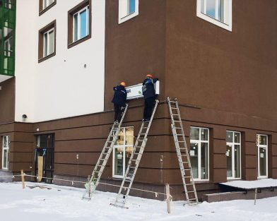 Монтаж светового домового знака