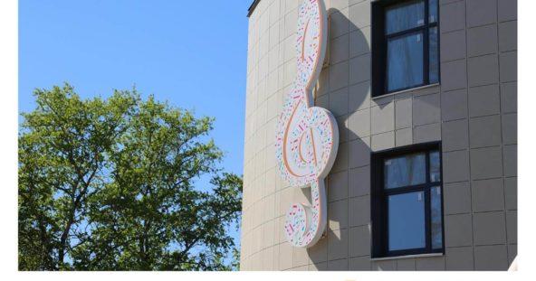 ЖК Ньютон - световой элемент на здание детского сада