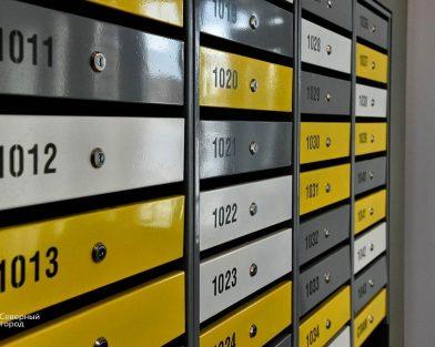 ЖК УльтраСити - маркировка почтовых ящиков