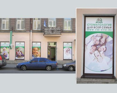 Аппликация на окна самоклеящимися пленками с полноцветным изображением