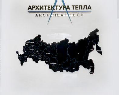 Карта России несветовая