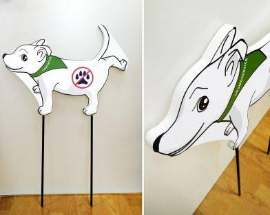 Указатель «Выгул собак запрещен»
