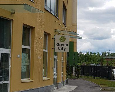 ЖК ГринСити - консоль несветовая