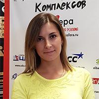 Марина Семакова