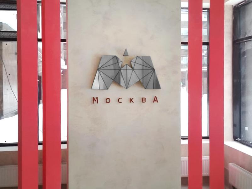 ГК «Сфера» изготовила стильную навигацию для ЖК «Москва»